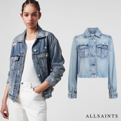 [時時樂限定] ALLSAINTS 日常經典百搭 雙口袋棉質牛仔外套 均一價$4680 (二款任選)