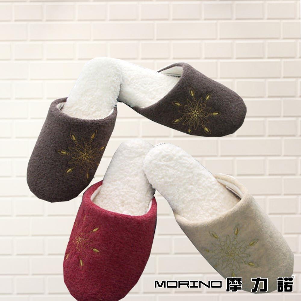 MORINO摩力諾 螞蟻絨優雅電繡室內拖鞋(超值4雙組)