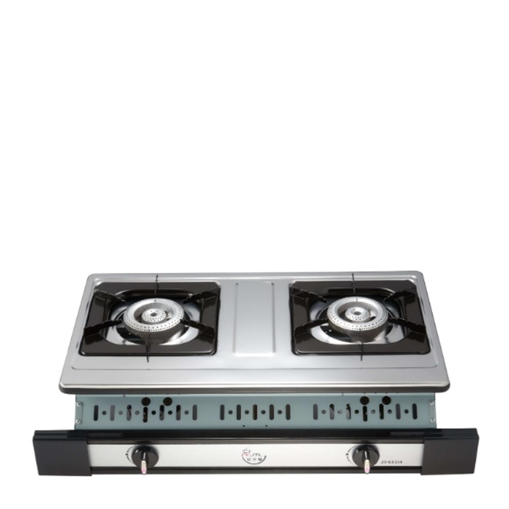 (全省安裝)喜特麗雙口嵌入爐白鐵JT-2101同款瓦斯爐天然氣JT-GU210S_NG1