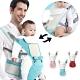 DIGUMI 透氣+四季二合一兩用可收納功能嬰兒背帶前抱式腰凳 product thumbnail 2