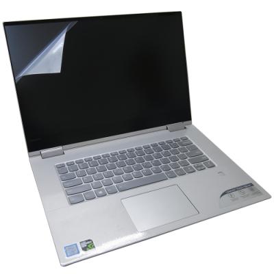EZstick Lenovo YOGA 730 15IKB 非滿版 螢幕保護貼