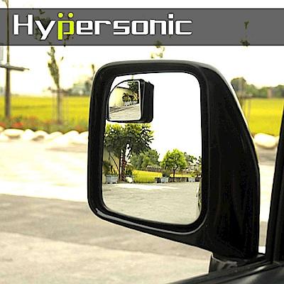 Hypersonic 360度旋轉車用補助後視鏡(2入)