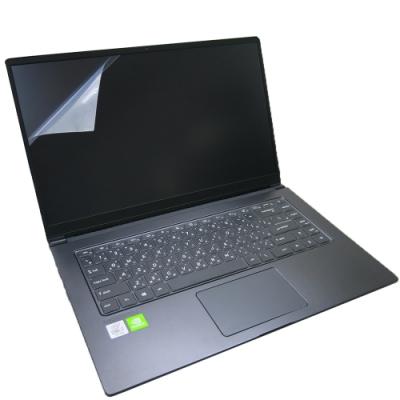 EZstick MSI Modern 15 A10RB 螢幕保護貼