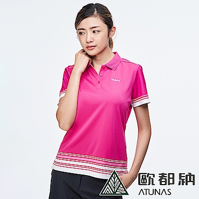 【ATUNAS 歐都納】女款X-STATIC短袖POLO衫A-P1906W桃紅