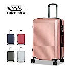 Turtlbox 特托堡斯 行李箱旅行箱29吋 超大容量 雙層防盜拉鍊 T63 (玫瑰金)