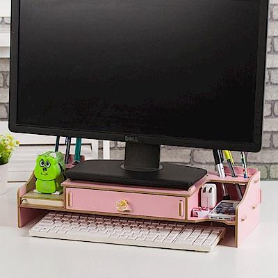 半島良品 多功能DIY木質電腦螢幕架 大抽-粉色