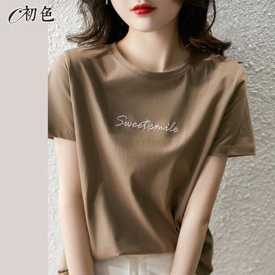 初色  舒適刺繡字母T恤-共2色-(M-2XL可選)