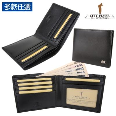 【CITY FLYER】RFID防盜刷-馬毛紋系列簡單款牛皮皮夾 錢包短夾 男夾(黑色/多款任選)