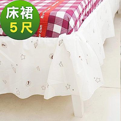 奶油獅-星空飛行-台灣製造-美國防螨抗菌表布床裙/夏罩-雙人5尺