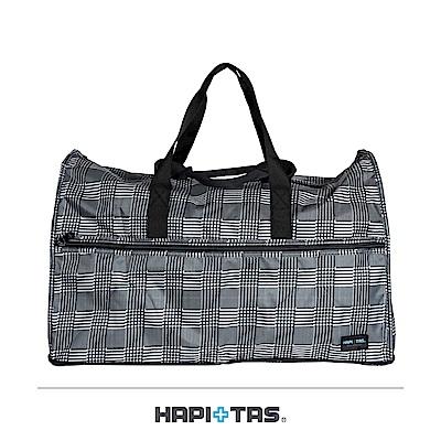 日本HAPI+TAS 大摺疊旅行袋 黑灰蘇格蘭格紋