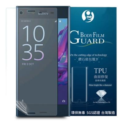 o-one大螢膜 Sony XZ 滿版全膠保護貼