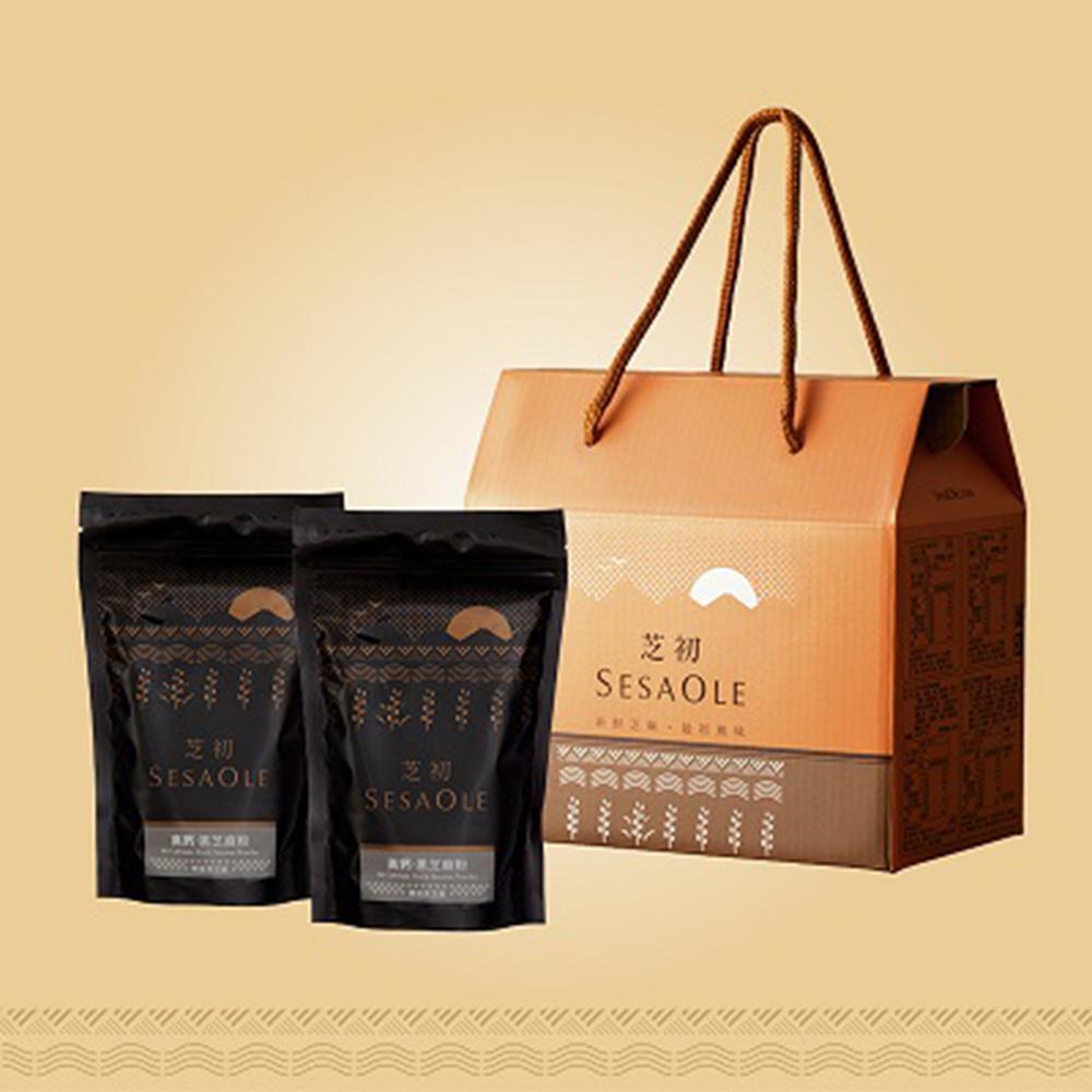 芝初-新鮮高鈣芝麻粉禮盒(2入組)