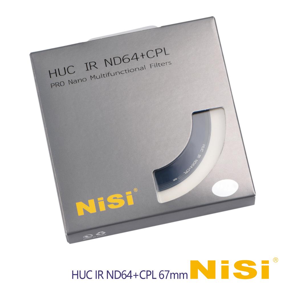 Nisi 耐司 HUC IR ND64+CPL 67mm 減光偏光鏡