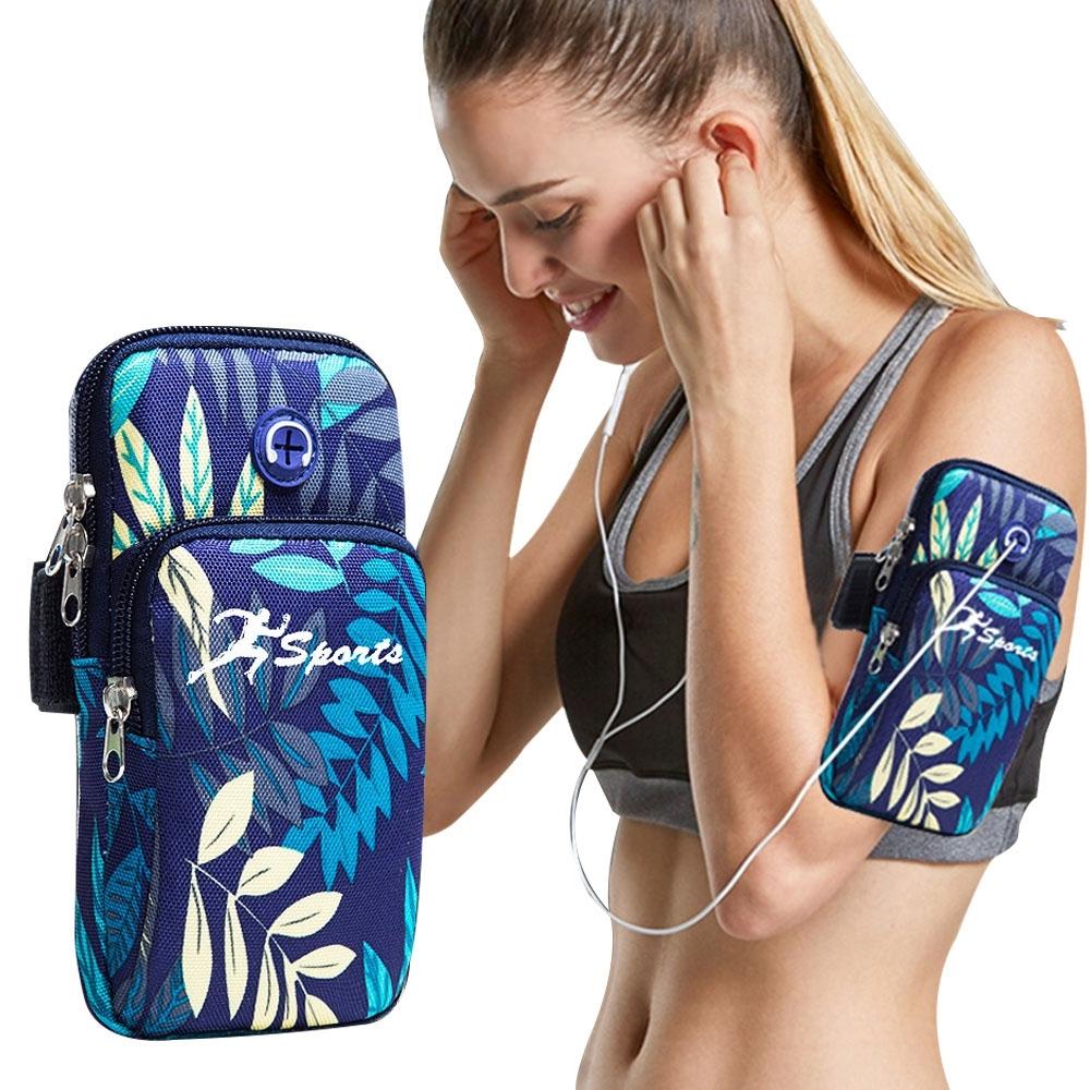 活力揚邑  防潑水透氣排汗Sport手機臂包耳機孔臂帶跑步運動臂袋臂套7.5吋-藍