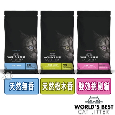 WORLDS BEST 黑鑽 專利環保玉米貓砂 6lb