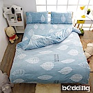 BEDDING-法蘭絨床包鋪棉款-雙人床包被套四件組-風中倩影