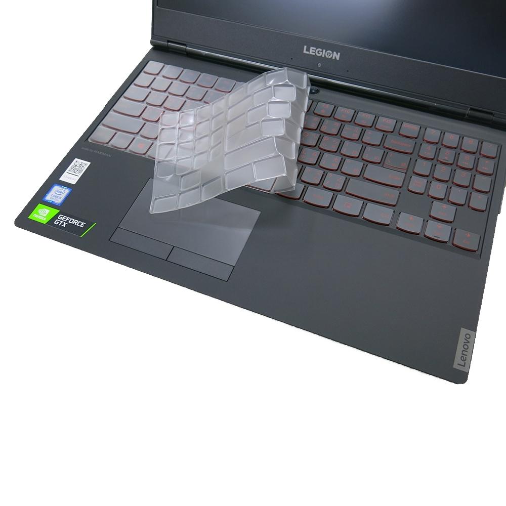 EZstick Lenovo Legion Y7000 SE 奈米銀抗菌 TPU 鍵盤膜