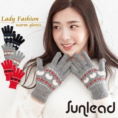 Sunlead 保暖防寒可愛塗鴉織紋針織手套