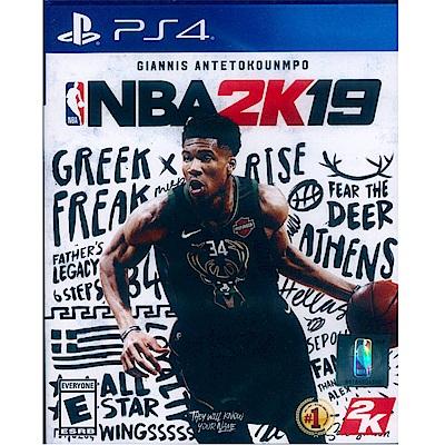 勁爆美國職籃 2K19 NBA 2K19 - PS4 中英文美版