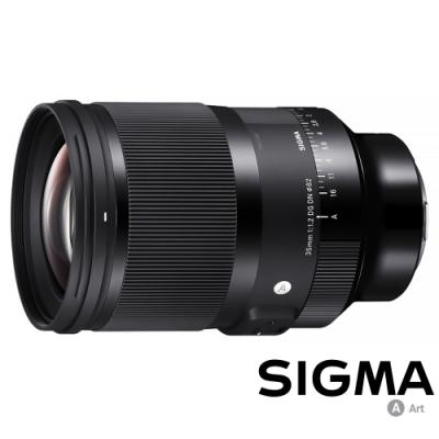 SIGMA 35mm F1.2 DG DN Art 微單眼專用鏡頭 公司貨