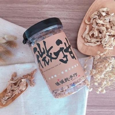 暖暖純手作 微甜原片薑母茶-罐裝(320g)含罐重