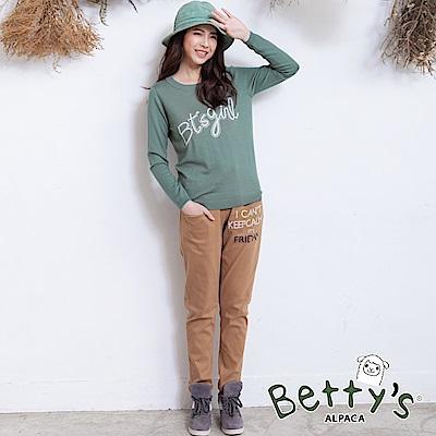 betty's貝蒂思 動物英文印花鬆緊長褲(駝色)