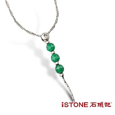 石頭記 綠瑪瑙項鍊 三生三世