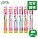 日本獅王LION 臼齒深潔牙刷-超小頭 13gX6入組(顏色隨機出貨) product thumbnail 2