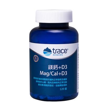 【美國萃思鎂】鎂鈣+D3(120錠)Trace Minerals