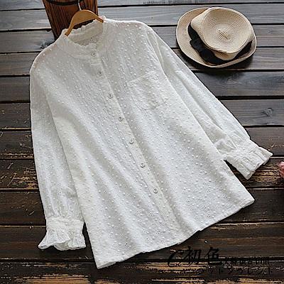 純色圓點刺繡立領長袖襯衫-白色(F可選)    初色 田園