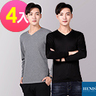 HENIS 韓系V領-四季百搭純色棉T 4入超值組