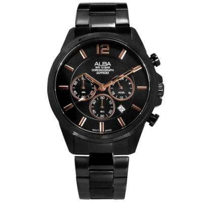 ALBA 限量款 三眼三針 藍寶石水晶玻璃 計時碼錶 日期 不鏽鋼手錶-鍍黑/44mm