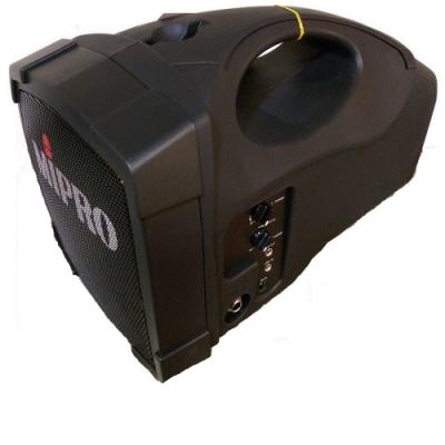 MIPRO MA-101 肩掛式無線喊話器