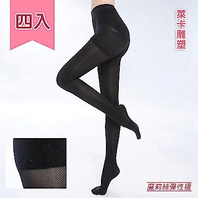 買二送二魔莉絲彈性襪-200DEN萊卡褲襪一組四雙-壓力襪顯瘦腿襪醫療
