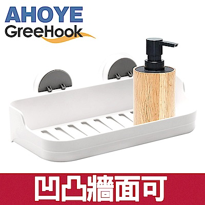 GreeHook 日式純白無痕掛勾 瓶罐架