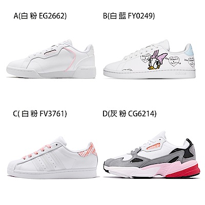 adidas 休閒鞋 慢跑鞋 女鞋 大童 任選