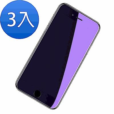 iphone7/8 4.7 藍紫光 9H 鋼化玻璃膜-超值3入組(非滿版)