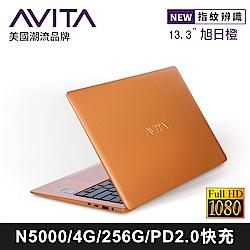 AVITA LIBER 13吋筆電 IntelN5000/4G/256GB SSD 旭日橙