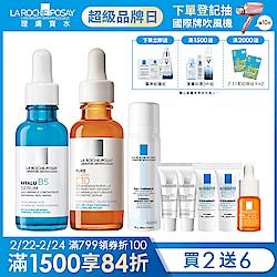 理膚寶水 B5彈潤修復+C10肌光活膚