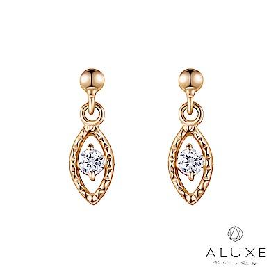 A-LUXE 亞立詩 Shine系列 10K金 垂墜鑽石耳環