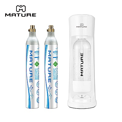 MATURE美萃 CRAZY氣泡水機-白色 (425g氣瓶2隻)