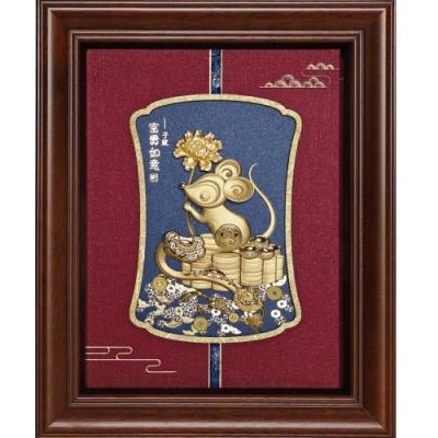 開運陶源 福鼠如意金鼠 純金箔畫21 x26 cm