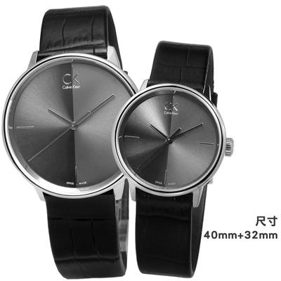 CK Accent 極簡約 瑞士機芯 壓紋皮革手錶 灰x黑 40mm.32mm