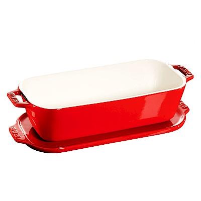 Staub 吐司烤盤 長形烤盤 模具 26 x 12cm 櫻桃紅