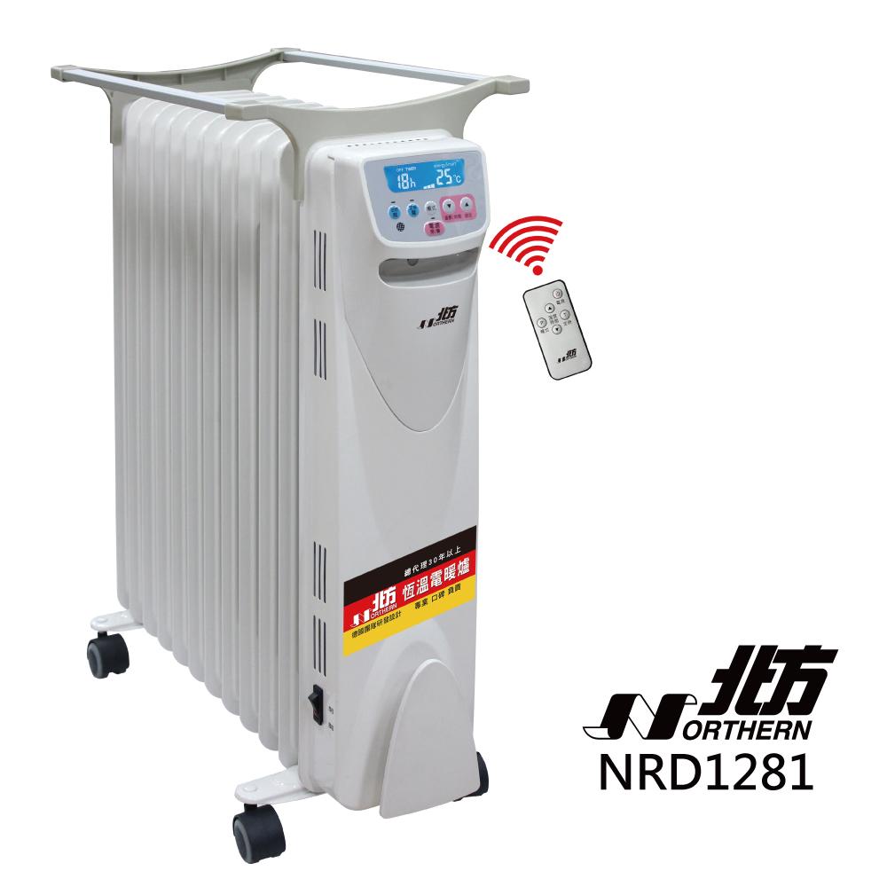 北方電子式葉片恆溫電暖爐NRD1281