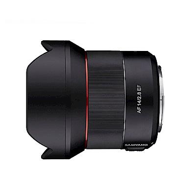SAMYANG AF 14mm F2.8 自動對焦 廣角鏡頭 CANON接環 (公司貨)