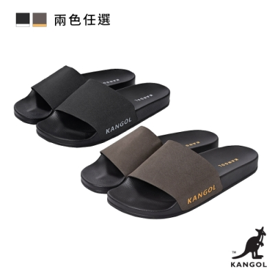 【KANGOL】簡約舒適休閒拖鞋-二款任選