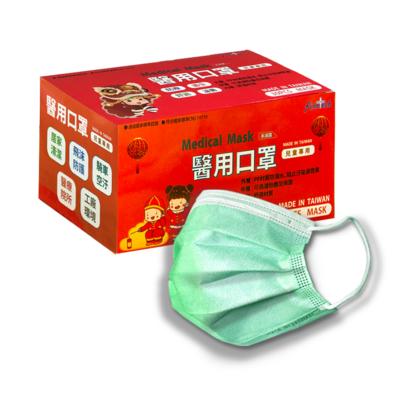 釩泰 醫療口罩(未滅菌) 平面兒童口罩-翡翠綠(30片/盒裝)