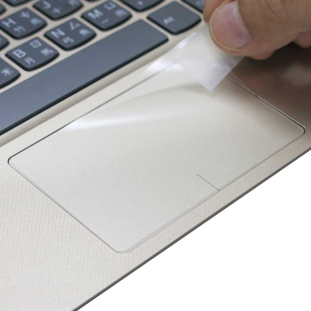 EZstick Lenovo IdeaPad 320S 13 IKB 觸控版 保護貼 @ Y!購物