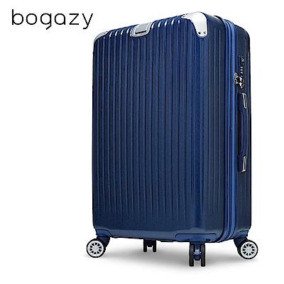 Bogazy 迷濛花語 25吋可加大行李箱(尊爵藍)